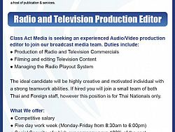 Radio and TV Production Editor